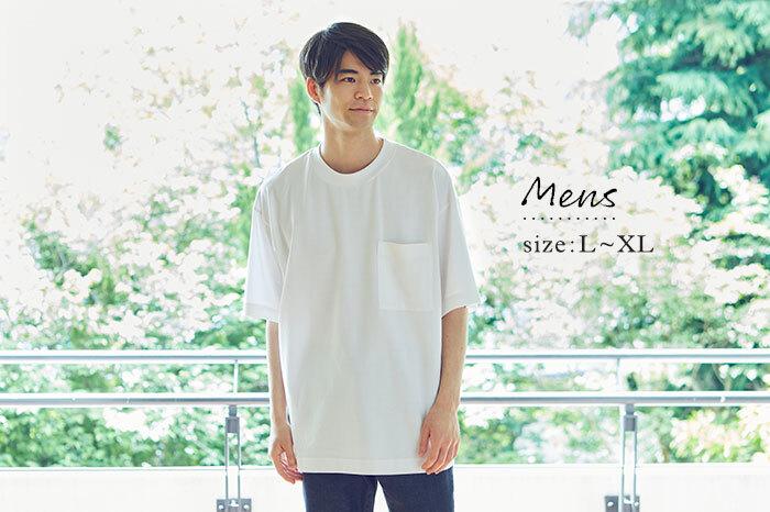 Tシャツのおしゃれをもっと楽しく! 毎日着たい「無印良品」の定番