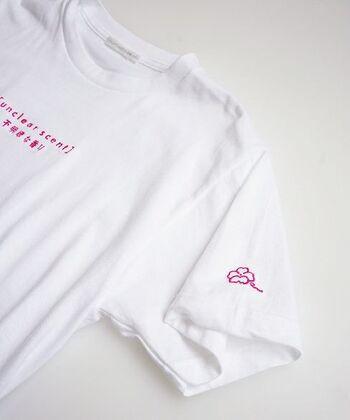 大人なエッセンスを。Tシャツ×デニムでもおしゃれに見せる5つのコツ