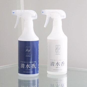 「清水香」は、消臭・除菌・抗菌の3つを兼ね備えたプロ仕様の消臭剤。家庭用消臭スプレーとは違い、空気の臭いを分解してくれます。壁紙やカーテンなどに臭いが染みついている場合も連続で吹きかけると、臭いを軽減することが期待できるそう。