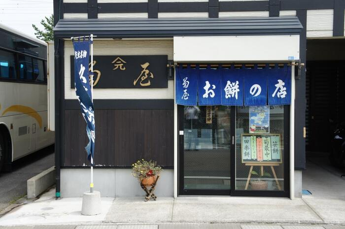 浅虫駅からほど近くに店を構える「菊屋餅店」の『久慈良餅』は、甘めで柔らかな食感と評判です。どちらの板かりんとうも、久慈良餅も、近隣の「道の駅 ゆーさ浅虫」でも販売しています。