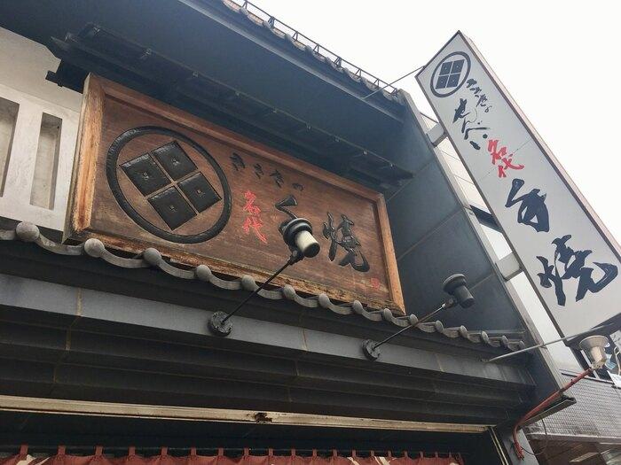 『名代厚焼きせんべい』は、一関の定番土産。地元に根付いた煎餅店「佐々木製菓」の創業者が苦心の末に誕生した銘菓です。【佐々木製菓 一関大町総本店】