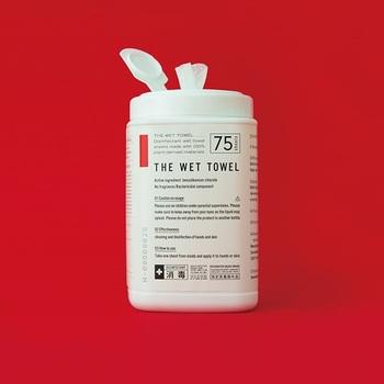 こちらは一般的な除菌ができるウエットティッシュとは違い、きちんと消毒ができるウエットティッシュというもの。除菌ではなく菌を取り除き、有害な細菌の毒性を無力化します。ティッシュに含まれている水溶液は、病院で医療器具に使う消毒液と同じもの。まさに今必要とされているアイテムではないでしょうか。