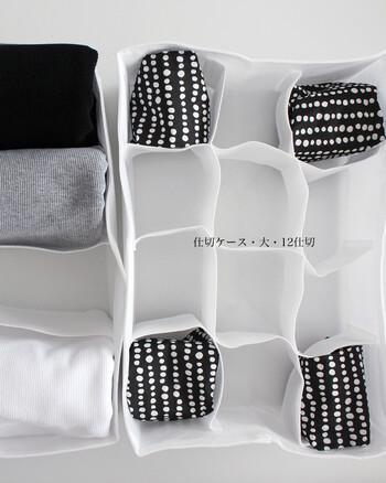 無印良品の仕切ケースは、幅と仕切りの数が違う4種類があります。幅22.5cmの大サイズ、12仕切タイプはショーツの収納にぴったり。仕切りが小さいのでフィットするのが嬉しいポイントです。