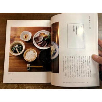 例えばある日の献立は、鶏の黄金揚げ、サツマイモの甘煮、はんぺんの味噌汁など…。  沢村貞子さんの日記には食材と献立のみが書かれていたそうで、当時を思い浮かべながら飯島奈美さんが再現してくださった食卓の風景は、今見てみると、理想的に感じられることでしょう。