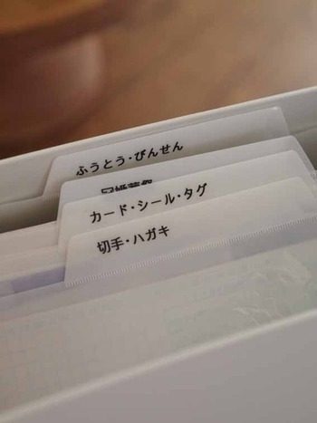 紙類の収納や保管に最適なファイルボックス。ボックスの中でさらに種類ごとにクリアファイルに入れ、細分化します。