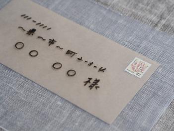 横長のハガキや封筒を使う場合、切手の位置は右上が正しい位置になります。間違えて左上に貼ってしまわないよう、注意が必要です。通常、郵便局では機械で読み取って仕分けをするので、正確かつスムーズに仕分けをしてもらうためにも、正しいマナーを覚えておきたいですね。