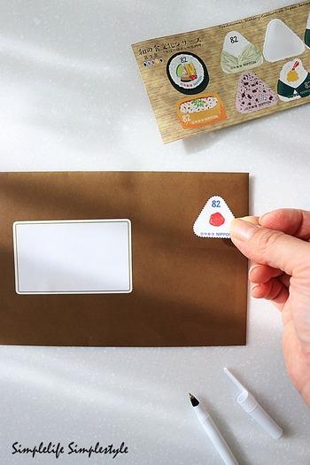 買った後、どうしてる?切手の保存と収納方法