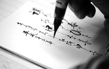 ほっこり柔らかい和の雰囲気が魅力【筆文字アート】を始めませんか?