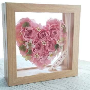 ピンクのバラがハート型になって、お母さんも声を上げて喜んでくれそう。フレームに入っているのでホコリもかぶらず、置いておくだけでいいのが嬉しいですね。