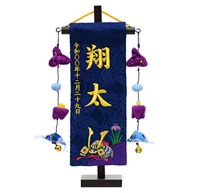 刺繍名旗 菖蒲兜 [全長28.5cm] [旗サイズ約23cm] (金糸刺繡, 菖蒲)