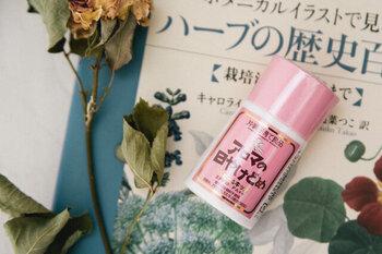 生後3か月から使えるお肌に優しい日焼け止めです。アロエベラ、月桃、にがりなどの沖縄の天然アロマ成分がたっぷり配合されていて、ラベンダーの優しく爽やかな香りがあります。