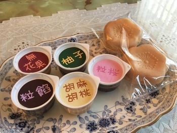 大阪にある「一吉(ひとよし)」は、手作りにこだわる最中が人気。大量生産ができないので、お取り寄せに時間がかかることがありますが、素朴な中に光る個性的な味が評判です。
