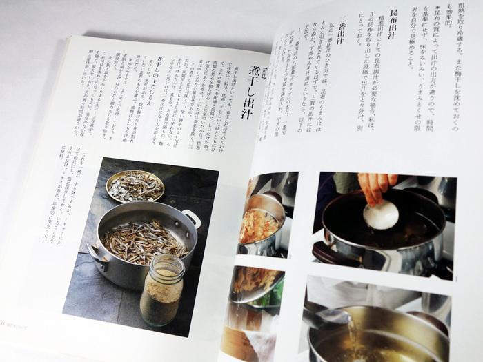 和の汁物としては、すまし汁(出汁の取り方)味噌汁(魚、貝類、肉類)など・・・手間を惜しまず丁寧に、素材を生かして作られる様々なスープが登場します。