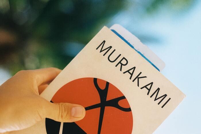 読むほどに引き込まれる。日本を代表する小説家「村上春樹」の名作8選