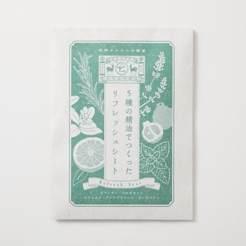 1日頑張った自分を労わる「中川政七商店/5種の精油で作ったリフレッシュシート」。奈良県の冷感シートの開発などを行っている老舗メーカーと共同開発したオリジナルアイテムです。