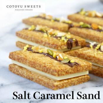長崎県平戸にある小さなスイーツショップ「cotoyu sweets」は、厳選素材をひとつずつ手作りすることにこだわっています。こちらの「塩キャラメルサンド」もそのひとつ。ザクっとしたクッキーの間に、パリパリのホワイトチョコレート、濃厚なキャラメルソースがサンドされています。