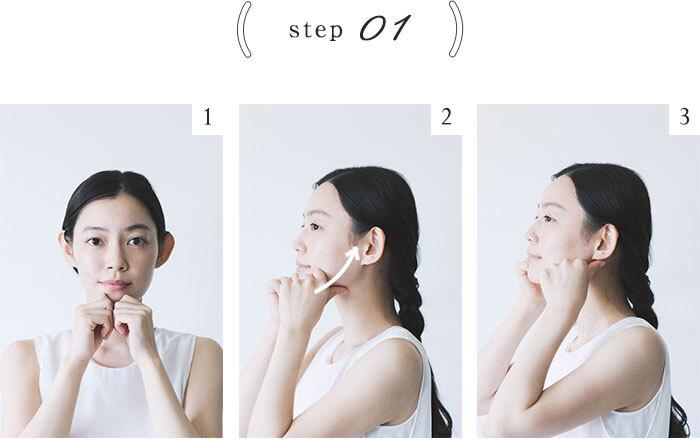親指と人さし指であごをはさむ。 親指で圧をかけながら、フェイスラインに沿って耳の下まで手を滑らせる(3回繰り返す)。