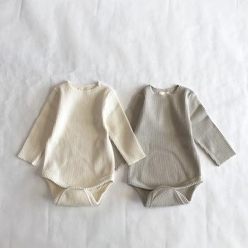 ハイセンスなママにおすすめ☆ベビー服・キッズ服のオンラインショップ4選