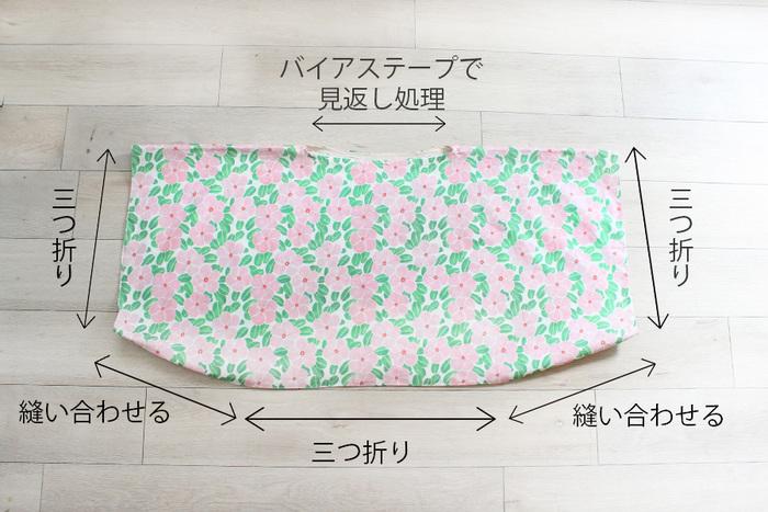 基本は縫い合わせと三つ折縫いだけ。襟ぐりだけバイアステープを使用します。
