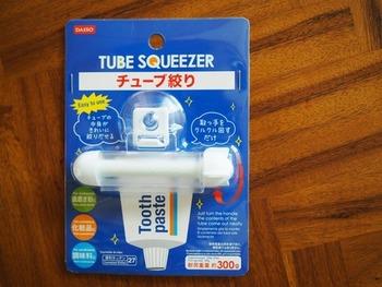 チューブ絞りは、お子様でも簡単に歯磨き粉が絞れて綺麗に使えると注目のアイテム。マグネットで簡単にくっつけられるので、倒れてしまっている事が多い歯磨き粉もおしゃれに収納することが出来ます。