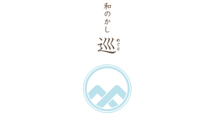 夏のギフトにあたるお中元なら夏らしいスイーツはいかがですか?東京にある「和のかし 巡」のギフトは、小豆や抹茶を使用した和風アイスを選ぶことができます♪
