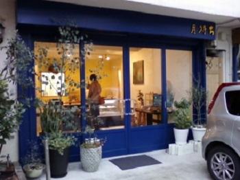 JR横川駅から徒歩5分という好立地のマクロビ専門カフェ「喫茶店 月待ち」。卵や乳製品といった動物性食材を一切使わず、お麩や山芋など植物由来の食材のみでつくられたメニューを提供しています。