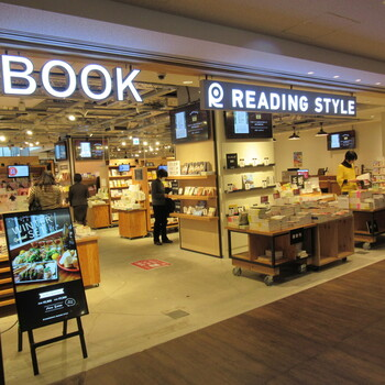 KITTEの4階にある「マルノウチリーディングスタイル」は本屋さんの中にあるブックカフェ。購入前の本を試し読みしながらランチが楽しめます。