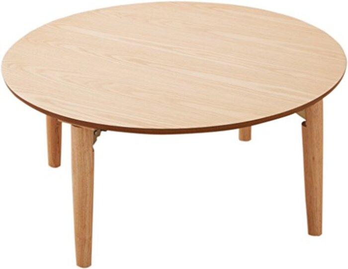 エムール ローテーブル 折りたたみテーブル 組立不要