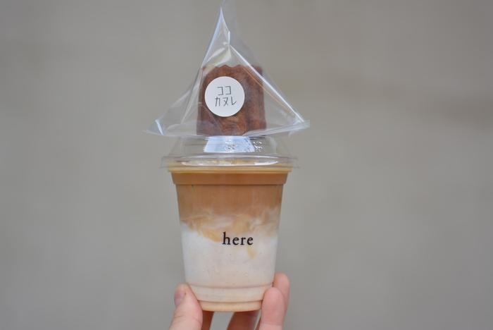 ここへ来たらぜひいただきたいのが、大人気のカヌレ。カリっと、もちっとした食感と香ばしい甘さがたまりません。また、超有名バリスタさんが独立してオープンしたお店ということもあり、コーヒーも絶品。特にカフェラテが人気です♪