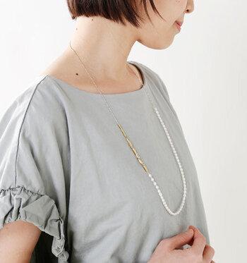 ロングのネックレスがお好きな方にお勧めしたいのは、淡水パール&ジルコニアが素敵なネックレス。爽やかさと上質な雰囲気がこれ1本で加わるので、コーデのお供におすすめです。