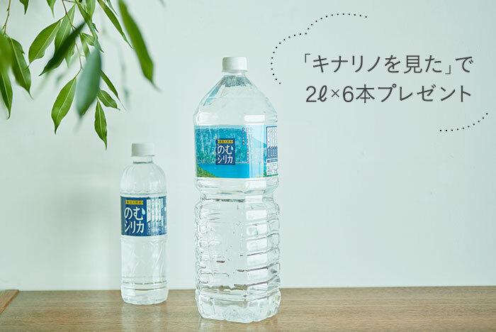 """ポイントは""""飲むだけ""""。水を使った、新しい美容習慣"""