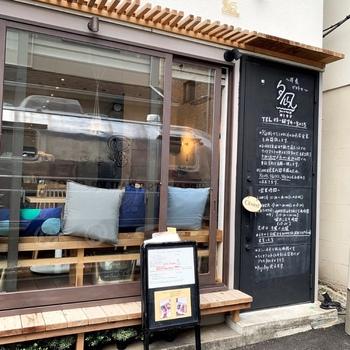 神楽坂の駅から歩いて5分ほどの住宅街にある「洋食ビストロ夕凪」は、知る人ぞ知る洋食ビストロ。2019年にオープンしたばかりのお店は、明るく気持ちの良い雰囲気です。