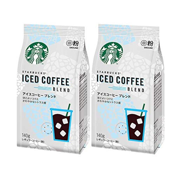 ネスレ スターバックス コーヒー アイスコーヒー ブレンド 140g ×2袋 レギュラー(粉)