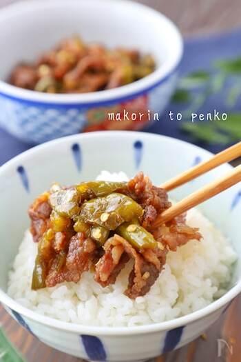 万願寺とうがらしと牛肉を甘辛く煮詰めて佃煮に。ピーマンやししとうでも代用できます。