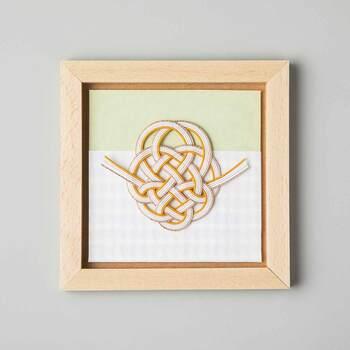 こちらは「亀の子結び」という結び方。自分で作った水引を付属のフレームに入れたら、オリジナルのインテリアアイテムに。のし袋の作り方もあるので、大切な方のお祝いの際に思いを込めて水引を作るのも粋ですね。