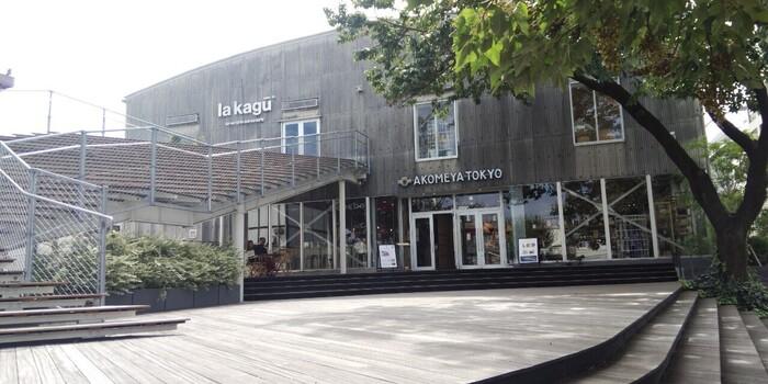 「la kagu(ラカグ)」が業態を変更し、2019年「AKOMEYA TOKYO in la kagu(アコメヤ トウキョウ イン ラカグ)」としてリニューアルしました。新潮社の書庫をリノベーションしたおしゃれな雰囲気はそのままに、日本各地の厳選した食品や調味料、雑貨など、上質でこだわり抜いた商品がそろっています。 (※館内の飲食店の詳細は後ほどご紹介)