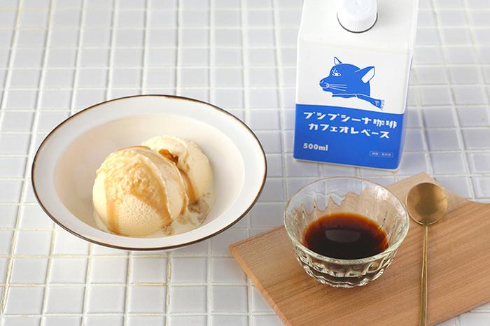 アイスにかければ簡単にアフォガードの完成です。アイスカフェオレと合わせて楽しんでも美味しそう。