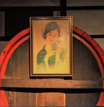 『ワインの手引き~日本編~』和食にぴったり!身近な日本産を堪能しよう