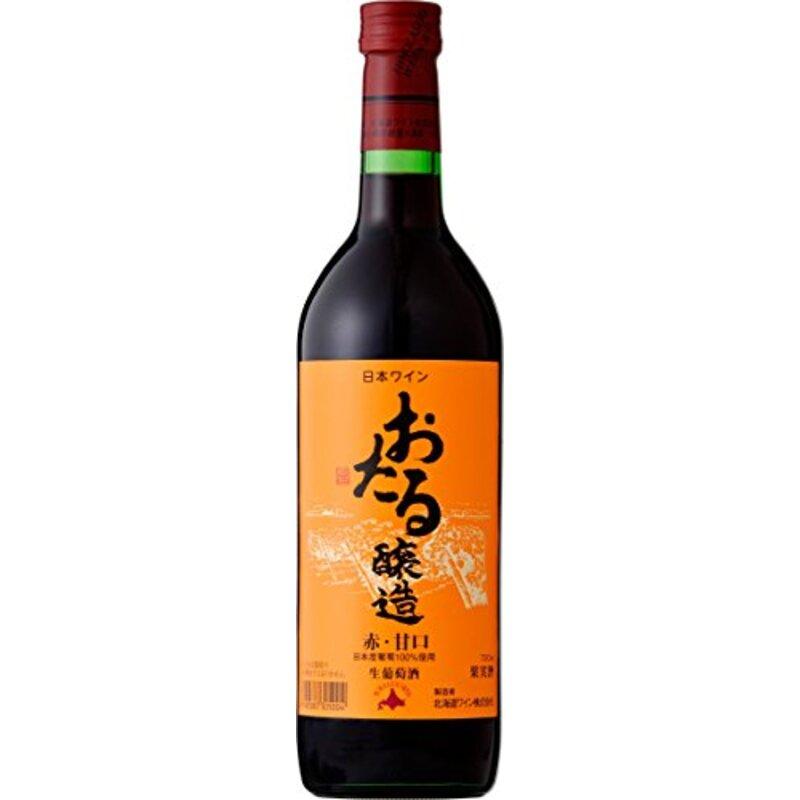 北海道ワイン おたる赤甘口 [ 赤ワイン ミディアムライト 720ml ]