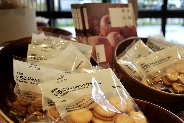 鎌倉の新スポット【MUJI com】【Café&Meal MUJI】ホテルメトロポリタン鎌倉とは?