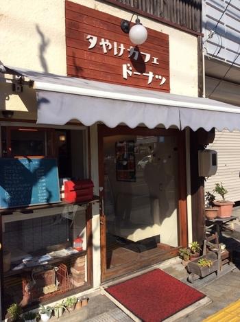 尾道駅歩いて10分ほどのところにある「夕やけカフェドーナツ」は、素材にこだわるドーナツが人気のお店。かわいらしい外観と看板を探してみては?