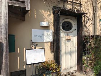伏見稲荷大社から徒歩5分ほどのカフェ。アンティーク風の外観とは裏腹に、店内には掛け軸がかかった和室もあります。