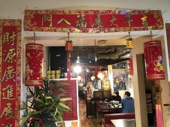JR渋谷駅ハチ公口から徒歩6分のところにある「台湾料理故宮 渋谷道玄坂本店」。本格的な台湾スタイルの火鍋が食べられる台湾料理店です。激辛のお鍋や海鮮のお鍋はビールにもぴったり!年中いつでも食べたくなる美味しさだと人気です。