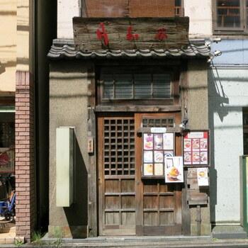 吉祥寺駅北口から徒歩5分の「台湾茶藝館 月和茶 吉祥寺店」。まるでタイムスリップしたかのような味わい深いレトロな外観が目印です。ヘルシーな台湾デザートが女性客に人気で、店内はいつも賑わっています。
