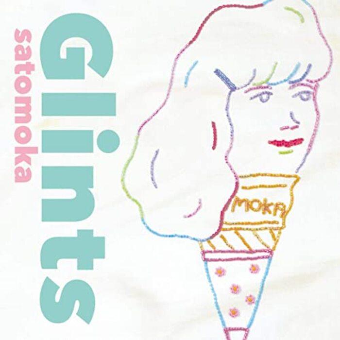 GLINTS(2020年8月発売予定)