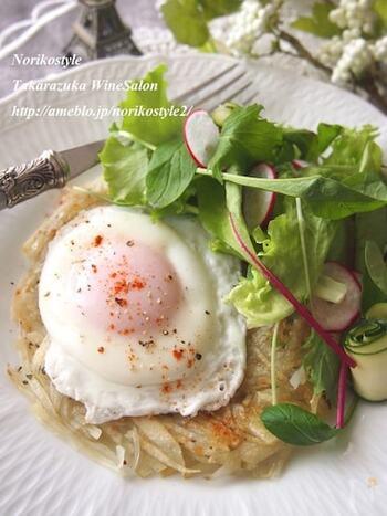 こちらは、朝ごはんやランチなどにおすすめのレシピ。千切りにしたじゃがいもで作るガレットに、目玉焼きをのせたおしゃれなレシピです。同じフライパンで順番に作れるのも便利。コショウやパプリカパウダーなどを振ると、色合いのアクセントにもなります。お好みのサラダと盛り付けましょう♪