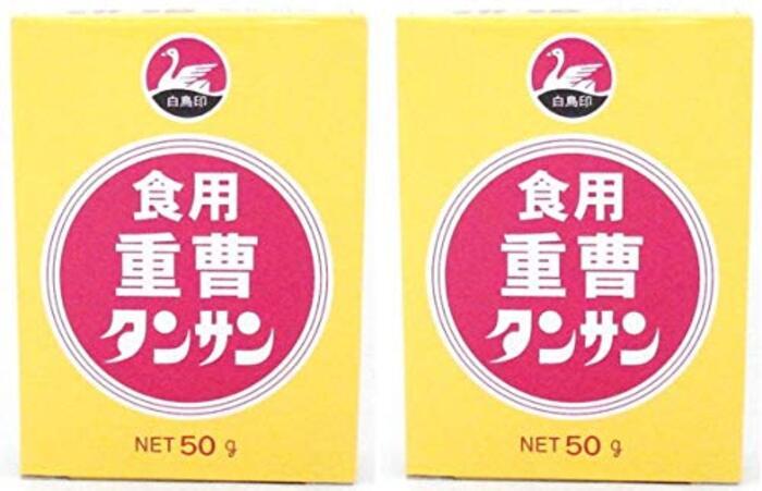 【2箱セット】食用重曹 タンサン 50g 白鳥印