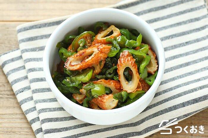 節約メニューのお助け・ちくわを活用したレシピ。お弁当のおかずにも、夕食のテーブルが寂しい時のあと一品にも、マルチに活躍します。(冷蔵保存5日)