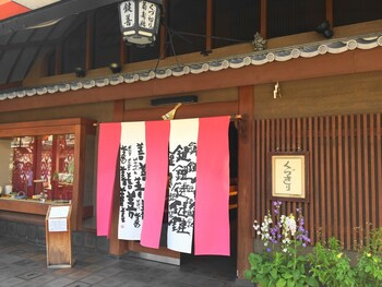 京都で最もにぎやかな通りとも言える四条通。その四条通の東、祇園にあるのが「鍵善良房」です。 江戸の享保年間に創業された老舗で、花街である祇園で長く愛されてきた和菓子屋さんです。