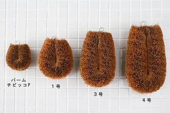 同じパーム椰子で作られたたわしは、1号含めて、4サイズラインナップがあります。  パームチビッコPは小回りが利き、細かいところも掃除できます。大きめの4号なら、広い面積を一気に洗えるので、お風呂場のタイル掃除などに向いています。